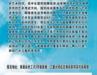 影视表演播音主持导演戏剧专业青岛儿童音乐剧团招生中