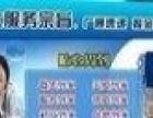 广通速递加盟 快递物流 投资金额 1-5万元