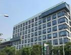 尧化门 龙港科技园 260平精装修带家具