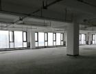西区鑫港慧谷 写字楼 571平米