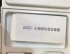 宁津刚一个月的vivox20A磨砂黑手机转让,宁津