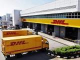 海淀区DHL国际快递北京大学DHL国际快递公司电话