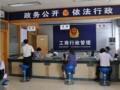 南宁专业注册公司 代理记账公,司变更,全市上门服务
