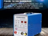 高能精密冷焊机
