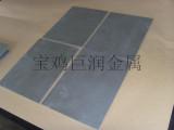 钨板,钨片,碱洗钨板,公差±0.03mm