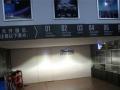 广西柳州振翔灯光升级-昂克赛拉升级海拉5双光透镜