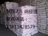 燕山石化K7100/K7760H