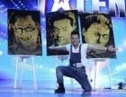 深圳周年会一手中外籍歌手 舞蹈表演 杂技表演 主持人 弦乐