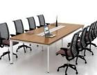 朝阳区会议桌椅定做 国贸隔断办公家具定做