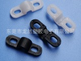 低价批发塑胶桥形压线板 中心孔15-20mm 弧型压线夹