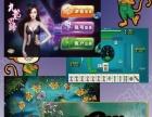 电玩街机游戏平台架设麻将类游戏