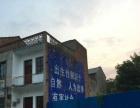 沙嘴 位于318国道旁,杜柳北一路口, 仓库 350平米