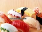 日式寿司哪里学 寿司培训学校 武汉学寿司 寿司技术