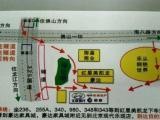 佛山顺德乐从镇广湛路水藤路段北京现代4S店