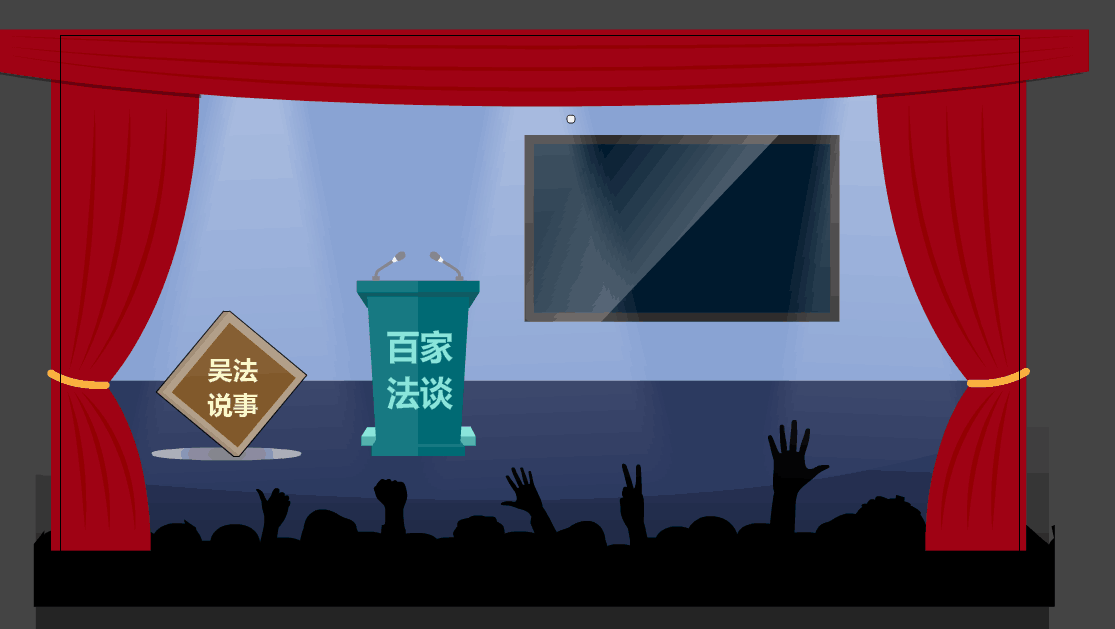 昆明动画公司 昆明二维动画 昆明MG动画公司 昆明宣传片公司