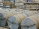 地暖保护层替代品 保温铝皮 铝板1060H24