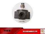 油泵油嘴柴油机泵头146837a6008特价供应
