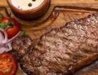 科斯塔牛排西餐厅加盟费用要多少钱
