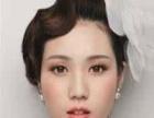 MIA彩妆【婚礼跟妆】海淀区军博 化妆师599元