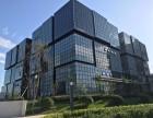 hot 商务园区 租售办公 研发 数据中心 企业总部等