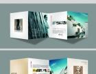 宏烁平面广告设计,透明化教学,包教包会,推荐就业