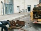 市北威海路清洗疏通管道公司 市北区抽粪抽污水 高压冲洗管道