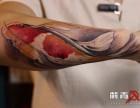 锦鲤纹身 上海纹身 闵行纹身