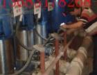 北京电机维修/朝阳水泵维修/风机维修/污水泵维修公司