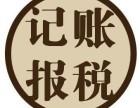 南长区五爱路清名桥芦庄兼职会计办公公司注册工商年检