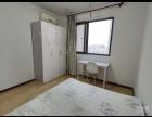 后沙峪 顺义后沙峪地铁 1室 1厅 20平米 整租 望京地铁顺义