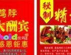 武汉精武鸭脖技术培训-品牌免费使用及加盟