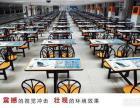 烟台高校餐桌广告烟台互科专业代理制作