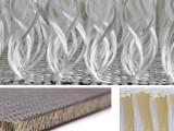 供应玻纤立体增强材料-3D立体织物