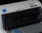 电脑维修,打印机维修,笔记本维修,监控维护