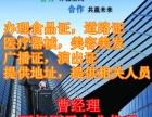 办理北京大兴安防资质办理北京三级安防资质