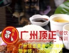 广式烧腊加盟披萨加盟隆江猪脚饭酸辣粉加盟