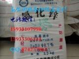 海安回收半精炼石蜡 北京回收库存钢结构油漆列表新闻