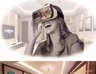 VR加盟,全景智慧城市VR全景技术