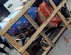 青浦区到北京长途搬家家具托运行李托运物流托运公司门到门