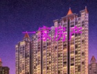 荣信大厦85平两室简装可办公年租2万