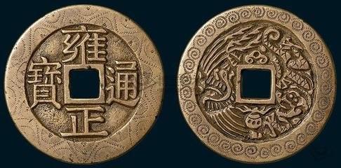 云南昆明古钱币在哪里可以鉴定出手?