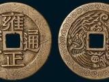 云南昆明古钱币在哪里可以鉴定出手