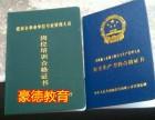 深圳安全员C证哪里报名,安全员C证报名考试多少钱