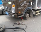 沈阳24小时流动上门补胎,换胎,搭电,拖车,管道打压修车