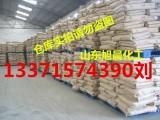 山东苯酐生产厂家直销国标现货长期供应全国配送