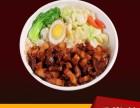 广州乐优谷冰冻料理包台湾卤肉170g便捷料理包