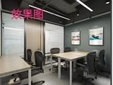 杭州江干区小型办公室,工位出租,近火车东站