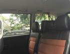 长城V802012款 1.5T 手动 雅尚版 MPV,面包车