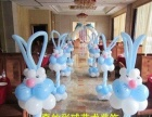 武汉生日气球、婚礼气球,婚房气球,商业气球布置