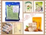 浩鑫特价杭州铝箔卷膜,江干区印刷卷膜,茶叶铝箔袋,厂家热卖